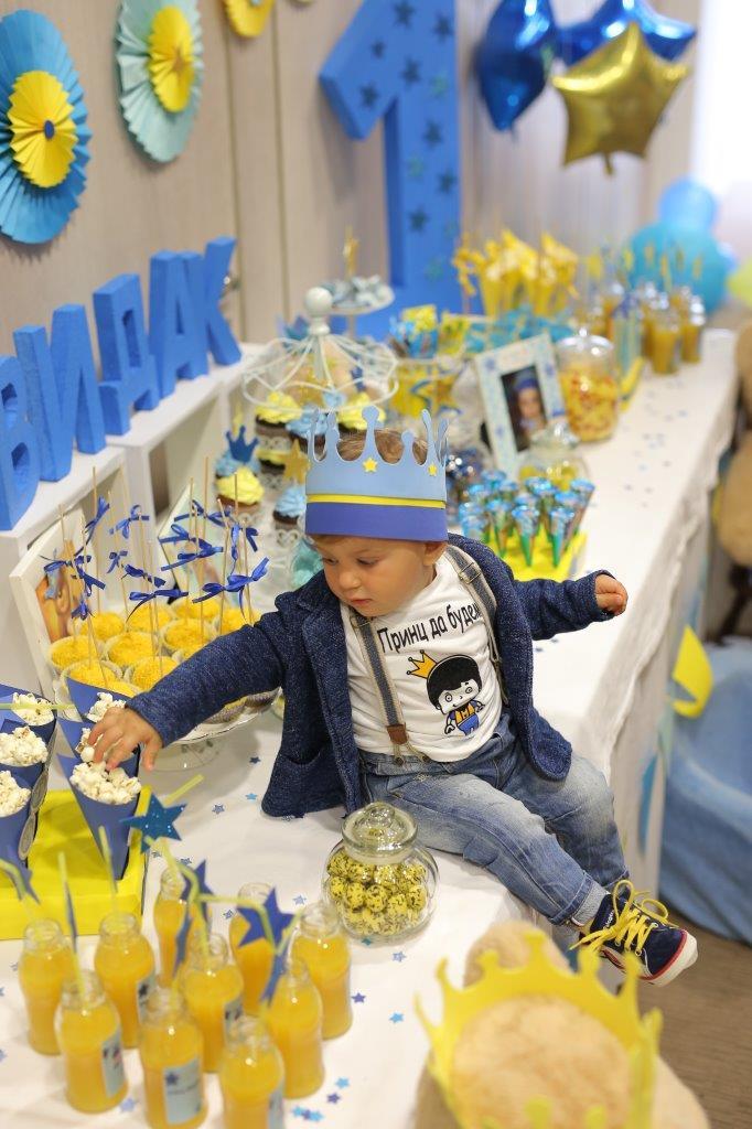 Mali princ kao tema za dečiji rođendan